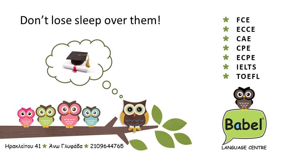 Don't lose sleep2