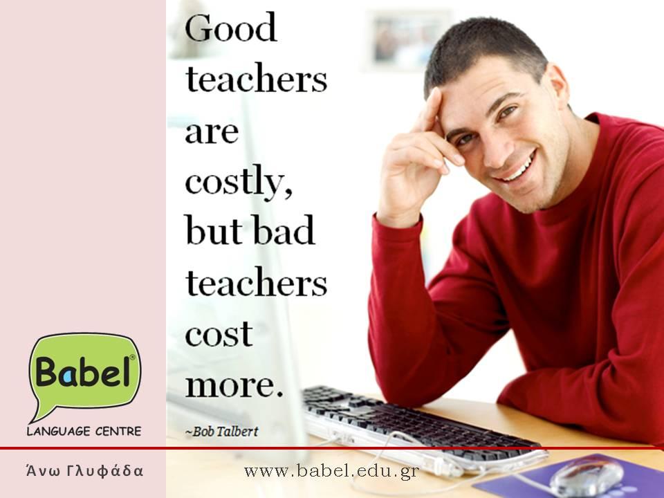 Teachers Cost